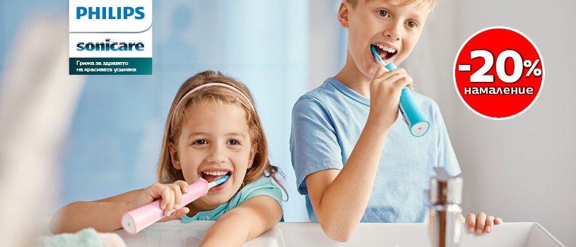 ПРОМОЦИЯ!!! Philips Sonicare: 20% намаление на Детски звукочестотни четки за зъби Sonicare ForKids