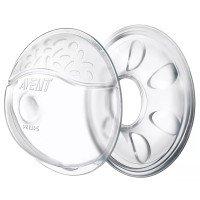 Philips AVENT Пластмасови протектори за гърди, 2 броя