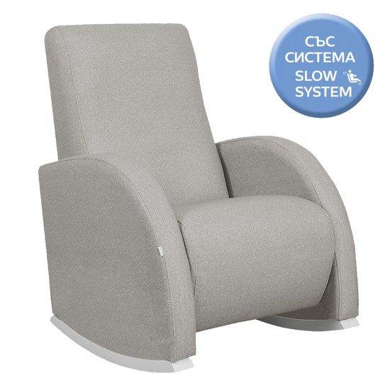 MICUNA Люлеещ се стол CONFORT със система Slow System, тапицерия в цвят: Сив