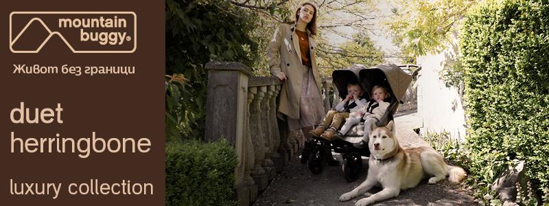 детска количка за близнаци Mountain Buggy Duet Luxury